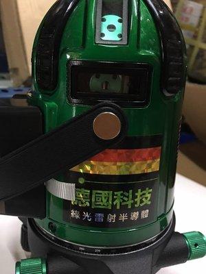 財成五金: EG88XAY 電子式整平 鋰電池雷射水平儀全自動 德國真綠光, 4V4H-8線9點 免運 單機