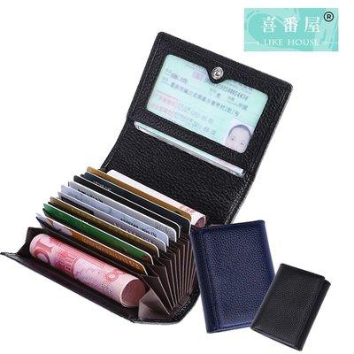 【喜番屋】真皮頭層荔枝紋牛皮11卡位卡片包卡片夾證件包卡夾卡套【CB52】