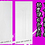 &白色系列-百合白烤漆木門扇&房間門.橫拉...