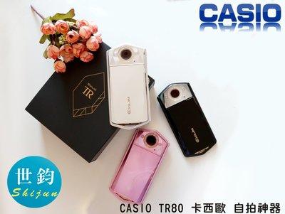 CASIO TR80 全新公司貨 現貨  (單機組) TR