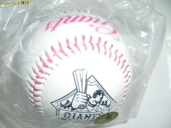 貳拾肆標棒球-日本職棒巨人隊高橋由伸200號全壘打簽名紀念球.