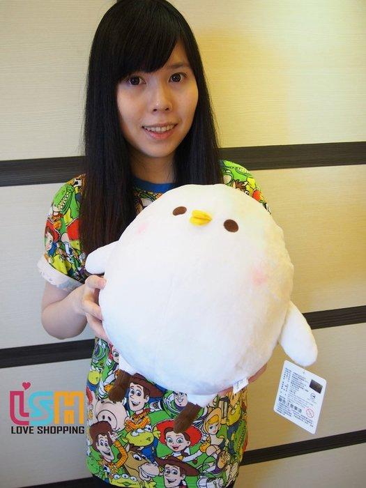 【愛購樂】 卡娜赫拉 小雞 P助 32CM Kanahei 正版授權 玩偶 娃娃