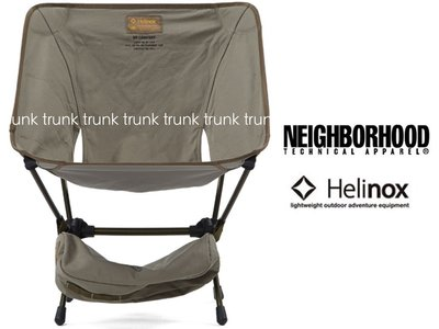 聯名 NEIGHBORHOOD x Helinox Tactical Chair  Olive Drab 軍式 全新現貨