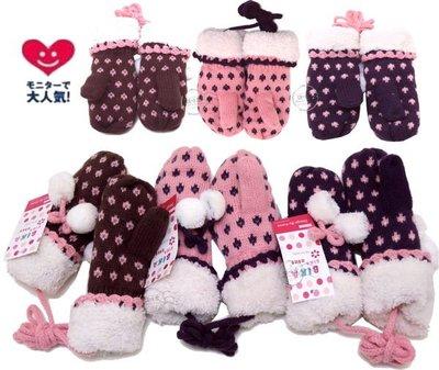 媽咪家【R069】R69碎花毛球手套 包手 針織 毛線 織花 羊羔絨 加長 束口 保暖 手套 附掛繩