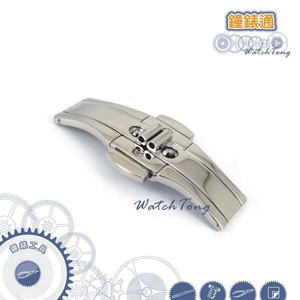 【鐘錶通】雙折扣/彈簧蝴蝶扣-大板/鋼帶專用錶扣├ 鐘錶配件 錶帶配件 ┤