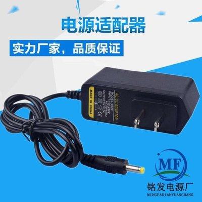MOMO精品 5.2V2.1A電源適配器適用小米盒子1代/2代3代/3S3C/4代充電線