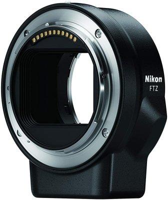 【高雄四海】Nikon FTZ 轉接環.Z接環.FTZ卡口適配器.Z6 Z7適用.全新平輸