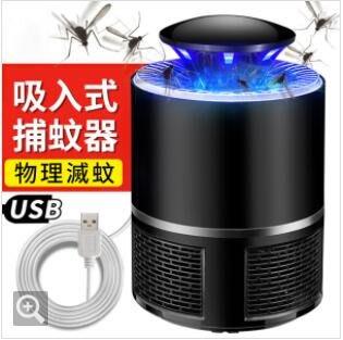 德國黑科技滅蚊燈光波誘蚊家用大容量降噪清新防水保護安心光觸媒