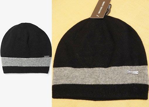 大降價!全新Michael Kors Men MK 高質感黑色灰色條紋設計款羊毛針織帽!低價起標無底價!本商品免運費!