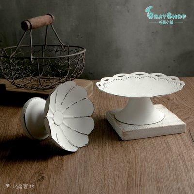 法式鄉村 鐵藝做舊蛋糕小托盤《GrayShop》 復古 首飾盤 收納盤 鐵製 花器 收納 家居裝飾 拍照道具 攝影道具