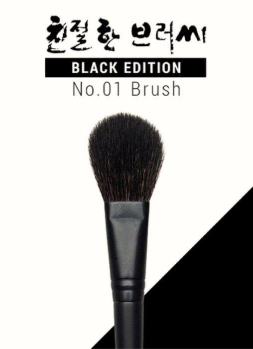 韓國最強美妝youtuber RISABAE×SOO ADOR聯名款彩妝刷具系列-01蜜粉/腮紅刷 預購中