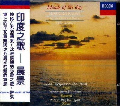 印度之歌:晨景 Moods Of The Day : Morning Ragas / 4486752