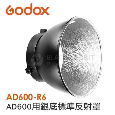 數位黑膠兔【 Godox AD600-...