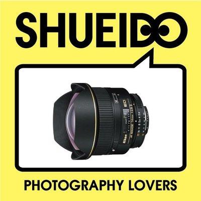 集英堂写真機【全國免運】【預購】NIKON AF 14mm F2.8 D ED 超廣角定焦鏡 平輸 B