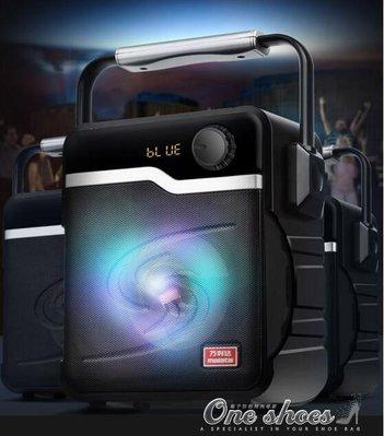 廣場舞音響戶外便攜式小型手提音箱帶無線話筒K歌行動藍芽   YXS