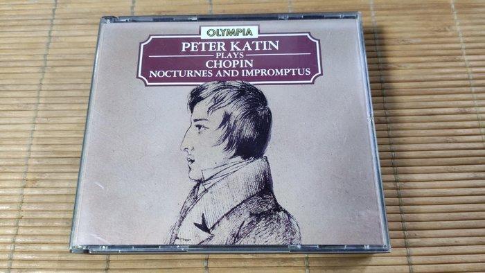 好音悅  Peter Katin 鋼琴 Chopin 蕭邦 夜曲 即興曲 2CD Olympia 英版 無IFPI