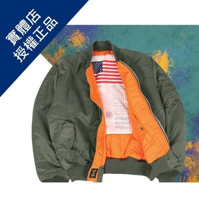 ~ALL~ ALPHA INDUSTRIES MA-1 BLOOD CHIT  SAGE 軍綠 MJM21300C1