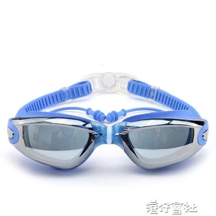 泳鏡 高清防水防霧游泳眼鏡男女通用大框電鍍鏡 帶耳塞泳鏡 【凹凸曼】