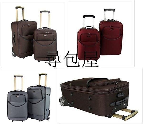 【優上精品】拉桿箱商務旅行箱旅遊密碼箱20寸 箱行李箱學生箱(Z-P3239)