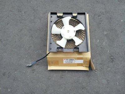 堅達 3.5噸 07-12 CANTER 冷氣風扇總成.冷氣風扇馬達 謚源(高速馬達)
