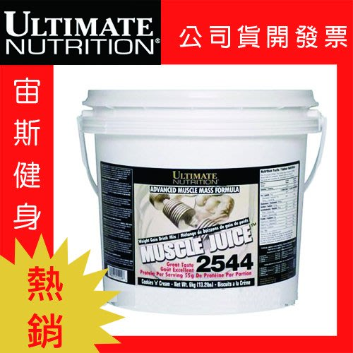 宙斯健身網-UN Muscle Juice 肌力果汁高熱量乳清綜合蛋白13.2磅(淇淋巧酥)