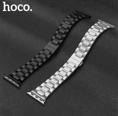 現貨柒hoco浩酷 Apple Watch Series2 S2 38mm 精緻做工不鏽鋼材質蝴蝶扣 格朗鋼錶帶-銀色款