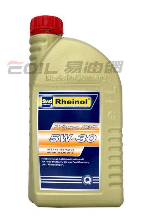 【易油網】SWD 5W30 PRIMUS SMF 5W30 合成機油 TOTAL MOBIL SHELL