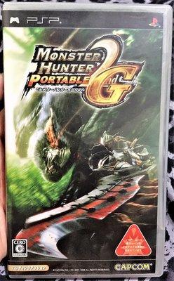 幸運小兔 PSP遊戲 PSP 魔物獵人 攜帶版 2nd G Monster Hunter Portable 2nd C9