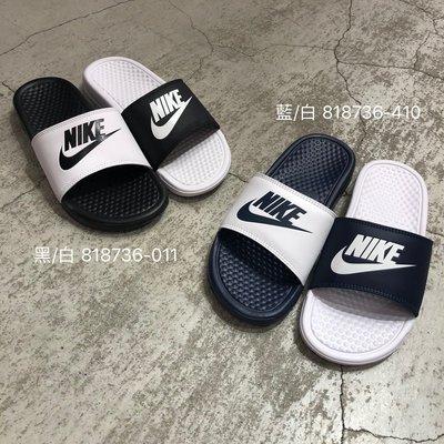 ⚡️潮鞋瘋⚡️  Nike Benassi Jdi Mismatch 拖鞋 陰陽黑白 818736-011 陰陽藍白