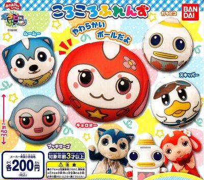 ✤ 修a玩具精品 ✤ BANDAI 萬代 NHK 卡通 garapiko pooh 彈力球 全套5款 不拆賣特價280