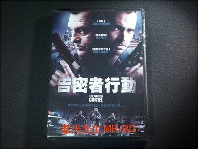 [DVD] - 告密者行動 The Snitch Cartel ( 得利公司貨 )