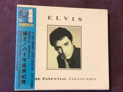 Elvis Presley 貓王-The Essential Collection 六十年搖滾紀實-全新未拆