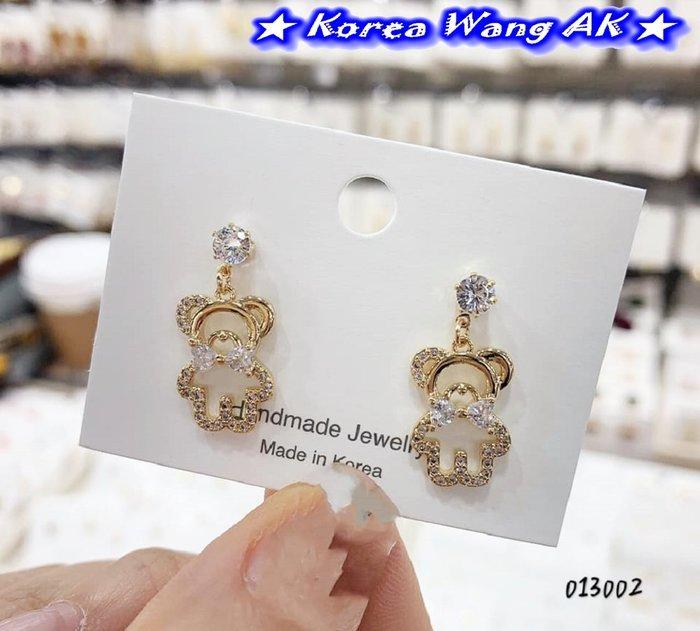 Korea Wang AK~(現貨)正韓 韓國代購 南大門 超級卡哇伊框線小熊銀針鋯石耳環 單對300元【SF773】
