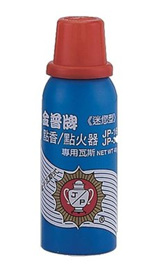 ☆°萊亞生活館 °°金普牌專用瓦斯罐 迷你型 JP-361