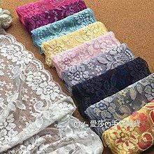 『ღIAsa 愛莎ღ手作雜貨』(100cm)10色入雙色彈力蕾絲花邊面料DIY服裝娃衣內衣褲裙邊加長裝飾輔料