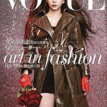 Vogue 262期 雜誌 安室奈美惠 全身版海報 沒有雜誌 限量版