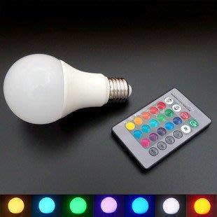 現貨 3W 帶記憶功能 變色燈泡 RGB燈泡 七彩燈泡 LED燈泡