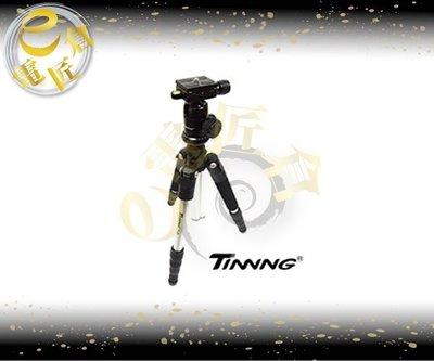 『e電匠倉』GOPRO TIMING TL-25腳架 五節式專業腳架 球型雲台附快拆板 雲台水平儀
