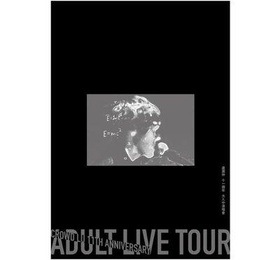 合友唱片 面交 自取 盧廣仲 / 11週年 大人中演唱會 LIVE 2CD+BD Boxset