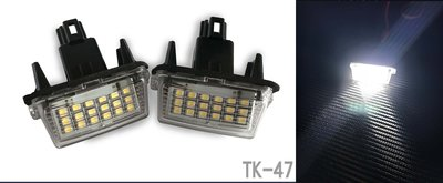 LED車牌燈 TOYOTA豐田專用車牌燈 專車專用 Yaris Camry