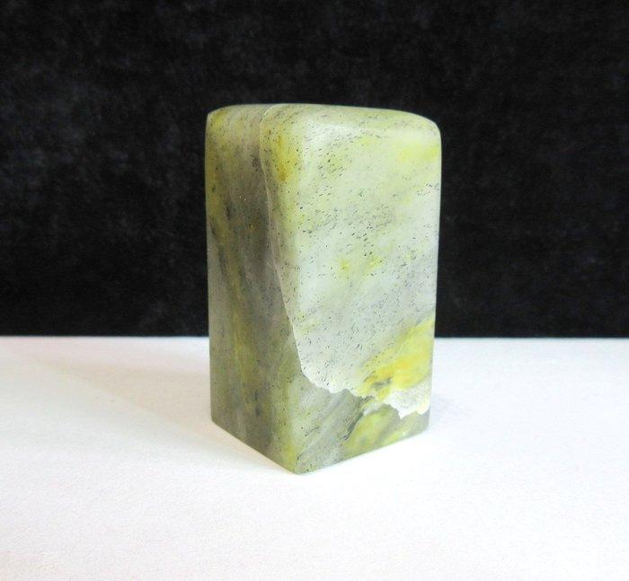 出賣家藏--高檔菜花凍石印材