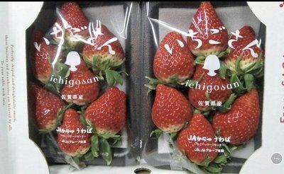 先詢問在下單-日本🇯🇵佐賀草莓🍓(免運)