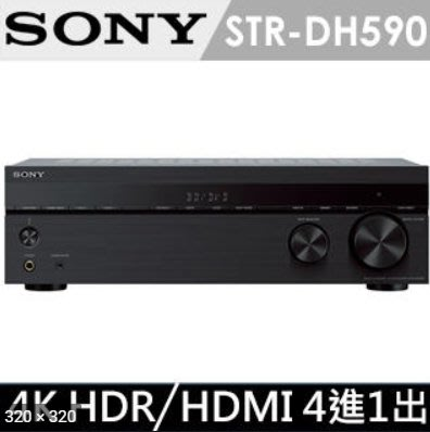 ASDF 台灣公司貨 SONY STR-DH590 5.2環繞擴大機 取代 STR-DH780