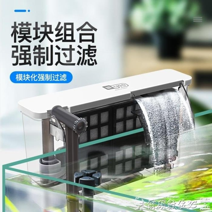 魚缸過濾器魚缸過濾器小型靜音凈水桶外置三合一瀑布壁掛式抽水增氧循環水泵全館免運
