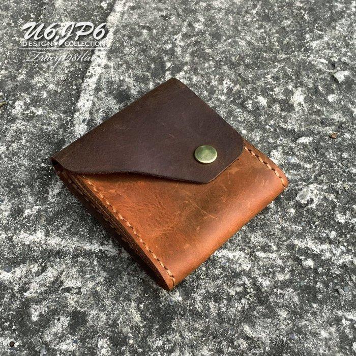 【U6.JP6 手工皮件】-手工縫製.零錢包 / 萬用包(男女適用)