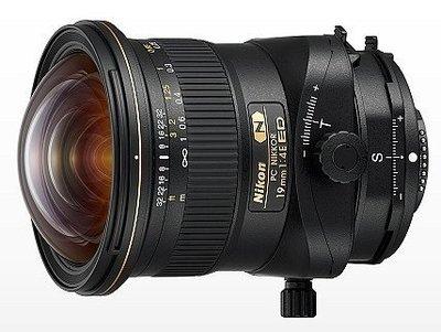 【日產旗艦】客訂 Nikon PC NIKKOR 19mm F4E ED 超廣角鏡 移軸鏡頭 建築拍攝 公司貨 移軸鏡