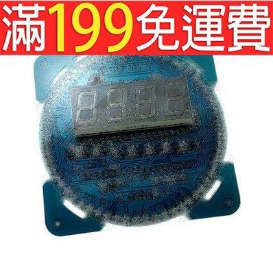 滿199免運DIY DS1302 Rotating LED Electronic Digital Clock Kit 51 213-00242