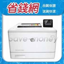 HP Color LaserJet Pro M454dn 彩色雷射印表機/網路雙面列印 彩色列印高達27ppm 全新雙面