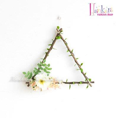☆[Hankaro]☆ 北歐清新風格樹枝仿真花藝掛飾(公主牡丹)