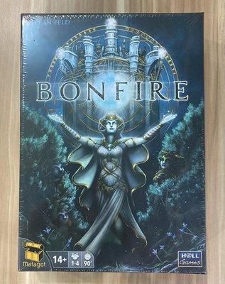 【陽光桌遊】 (免運) 生命之火 Bonfire 繁體中文版 正版桌遊